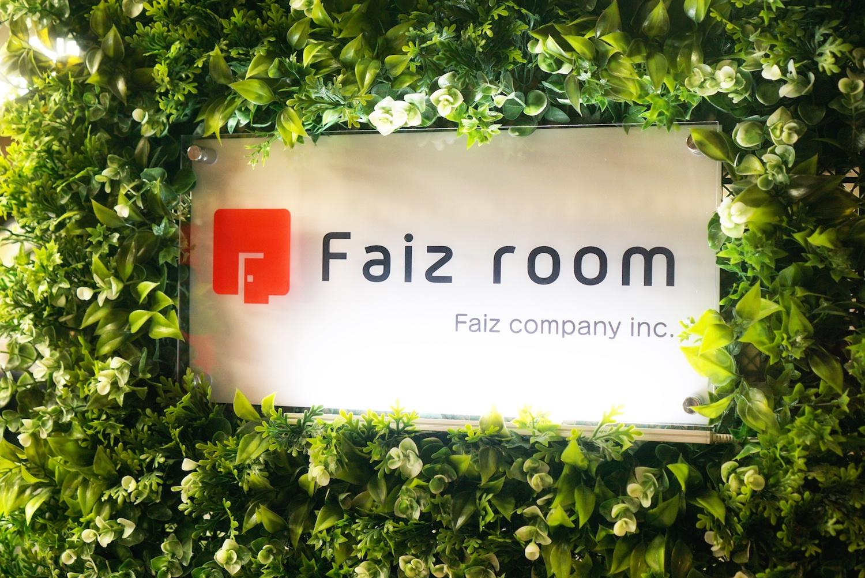 株式会社Faiz company